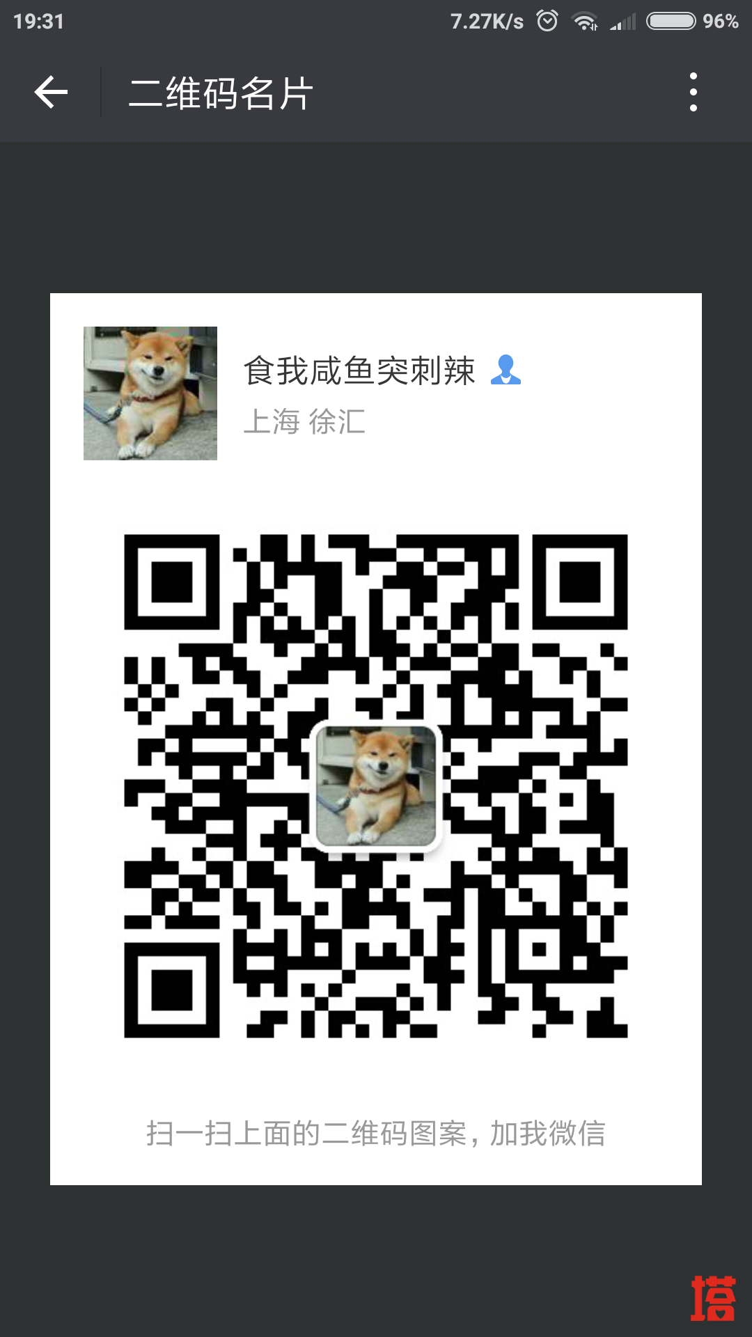 WeChat Image_20180930193557.png